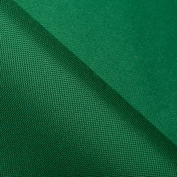 Ткань оксфорд купить в розницу в новосибирске термонож kd 5
