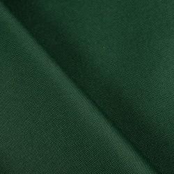 ткань оксфорд купить в розницу в новосибирске