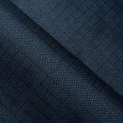 Ткань оксфорд купить в розницу в новосибирске как отстирать свеклу с белой одежды